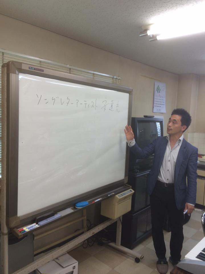 0706 安達さん講師